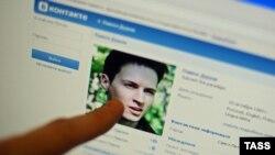 Павел Дуровтың «ВКонтакте» әлеуметтік желісіндегі парақшасы.