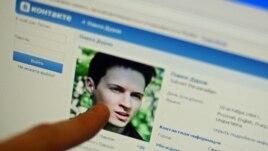 """Павел Дуровтың """"ВКонтакте"""" желісіндегі парағы. 2011 жылдың желтоқсаны."""