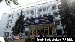 Здание Министерства образования Кыргызстана.
