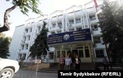 Министерство образования и науки КР.