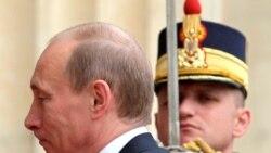 Путин в Румынии