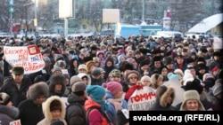 Митинг в защиту ТВ-2 в Томске