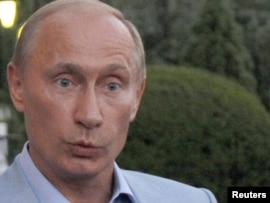 Владимира Путина обвинили в экстремизме