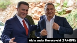 Former Macedonian Prime Minister Nikola Gruevski (left) welcomes Hungarian Prime Minister Viktor Orban to Ohrid in September 2017.