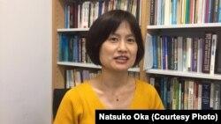 Нацуко Ока, исследователь японского Института развивающихся экономик (Institute of Developing Economies).