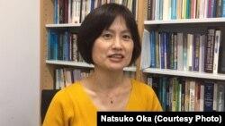Жапонияның Дамушы экономикалар институтының (Institute of Developing Economies) зерттеушісі Нацуко Ока.