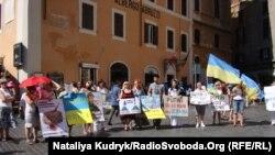 Акція на підтримку України, Рим, 6 липня 2014 року
