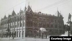 Casa Eparhială din Chișinău, clădire dispărută (Foto: vol. Basarabia în actul Marii Uniri din anul 1918)