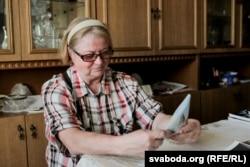 Людміла Бажко (Корбут)
