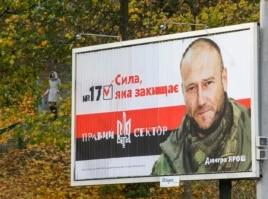 """""""Правый сектор"""" не попадает в Верховную Раду, однако лидер организации Дмитрий Ярош все-таки будет депутатом - он победил в одномандатном округе"""