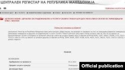 """Според податоците од Централниот регистар на Македонија, фирмата """"Друштво за градежништво и услуги Сахара Глобал Цом ДОО увоз-извоз Скопје"""" е во ликвидација од 30 ноември годинава."""