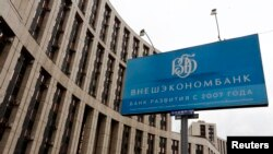 Реклама российского Внешэкономбанка. Украина может ввести санкции против российских банков