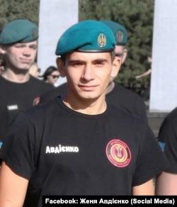 Максим підписав контракт у 18 років. Морська піхота була його мрією
