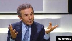 Վրաստանի նախկին վարչապետ Բիձինա Իվանիշվիլի, արխիվ