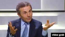 Основателем коалиции «Грузинская мечта» Бидзина Иванишвили