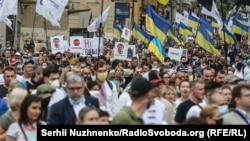 Учасники акції на підтримку п'ятого президента України Петра Порошенка. Київ, 18 червня 2020 року