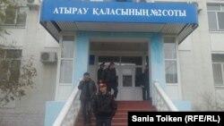 Атырау қалалық №2 соты (Көрнекі сурет).