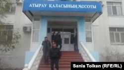 У суда № 2 города Атырау, в котором рассматривается дело гражданских активистов Макса Бокаева и Талгата Аяна.