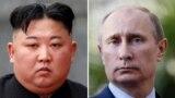 Ким Чен Ын и Владимир Путин (коллаж)