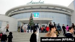 """Aşgabat"" kinoteatry, Türkmenistan (arhiw suraty)"