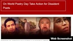 Халықаралық ПЕН-клуб сайты скриншоты. 21 наурыз 2016 жыл.