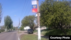 Прапор Росії на вулиці Леніна в окупованому Чистякові