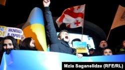 Tbilisidə Ukraynaya dəstək aksiyası