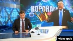 Руската државна телевизија шири неосновани теории на заговор на коронавирус