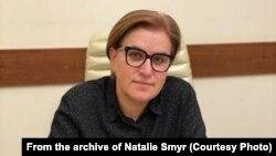 Натали Смыр