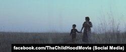 Кадр из фильма «ЧайлдХуд»
