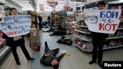 Флешмоб в Одесі з закликом бойкотувати російські товари, 30 березня 2014 року
