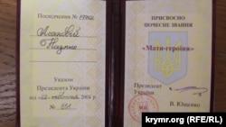 В 2009 году Назмие Асанова получила почетное звание «Мать-героиня»