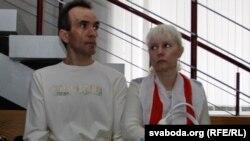Марына Лобава і мужам Юрыем Якубоўскім