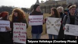 Участники акции солидарности с деятелями культуры, Петербург, 5 апреля 2015 г.
