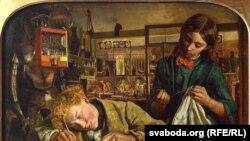 Робэрт Брайтуэйт Марціна, «Урок пісаньня Кіта» (1852)