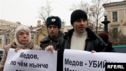 Protestors in Georgia demand further investigation into the murder of Magomed Yevloyev