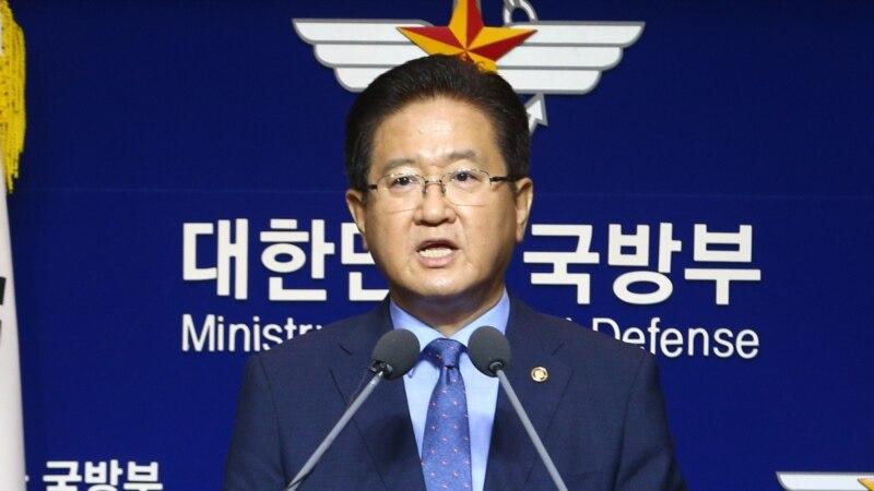 Южная Корея предложила провести военные переговоры с КНДР