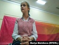 Анна Фролова. Уральск, 4 ноября 2019 года.