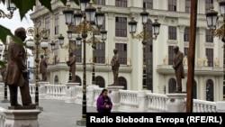 Скопје 2014 проширено и надградено ...