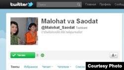 Twit screen
