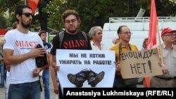 В российских городах проходят митинги против пенсионной реформы. Иллюстративное фото.