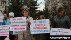 Акция протеста в Барнауле