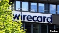 Офіс Wirecard у мястэчку Ашхайм пад Мюнхэнам, Нямеччына