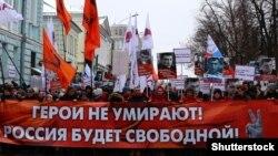 Марш памяти Бориса Немцова в Москве 24 февраля 2019 года