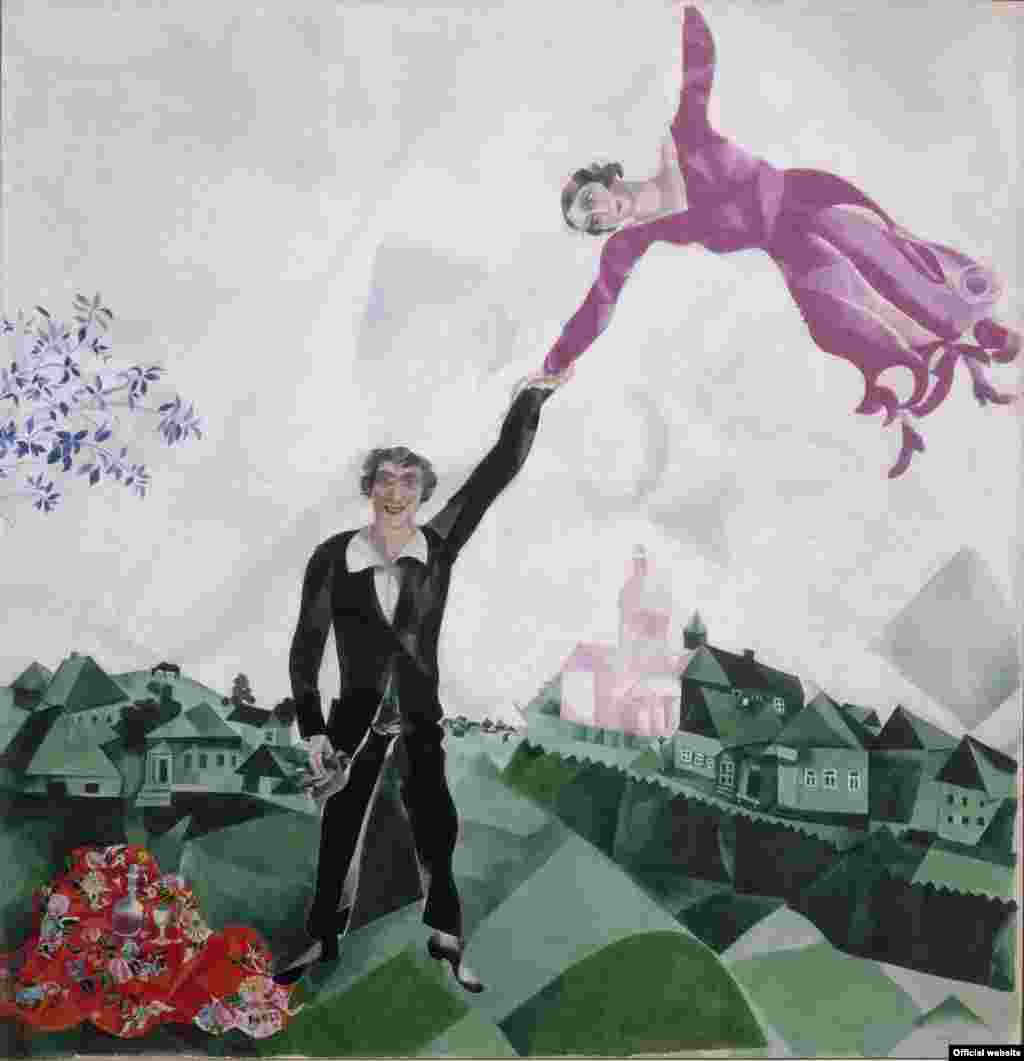 Marc Chagall, Plimbarea, 1917-18