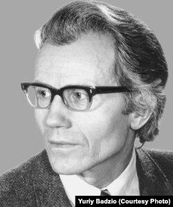 Юрій Бадзьо (1936–2018)