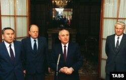 Нурсултан Назарбаев, Станислав Шушкевич, Михаил Горбачев, Борис Ельцин 14 ноября 1991