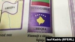 Libri i gjeografisë në Maqedoni, ku nën flamurin e Kosovës, shkruan Greqi