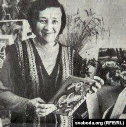 Алена Лось. 1987 г.