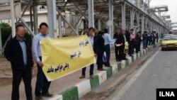 ماهشهر - تجمع کارگران استخدام رسمی شرکت ملی نفت ایران